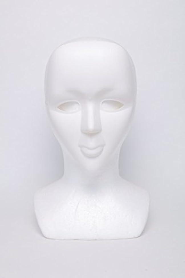 ジュース慈悲深い正当なホワイトマスク