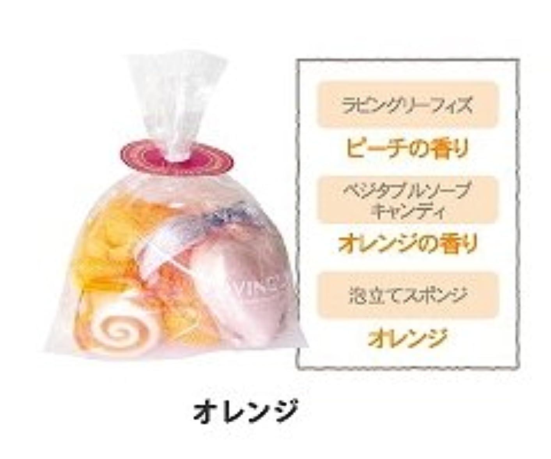低いローブ優れたカラフルキャンディ バスバッグ オレンジ 12個セット