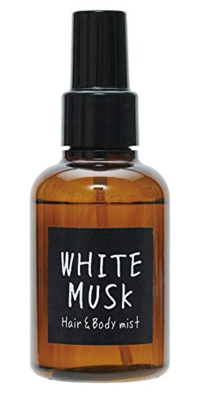 純粋なスキップ出口ノルコーポレーション ヘア&ボディミスト JohnsBlend ホワイトムスク 105ml OA-JON-11-1 ホワイトムスクの香り
