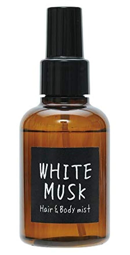 不定罪悪感ノルコーポレーション ヘア&ボディミスト JohnsBlend ホワイトムスク 105ml OA-JON-11-1 ホワイトムスクの香り