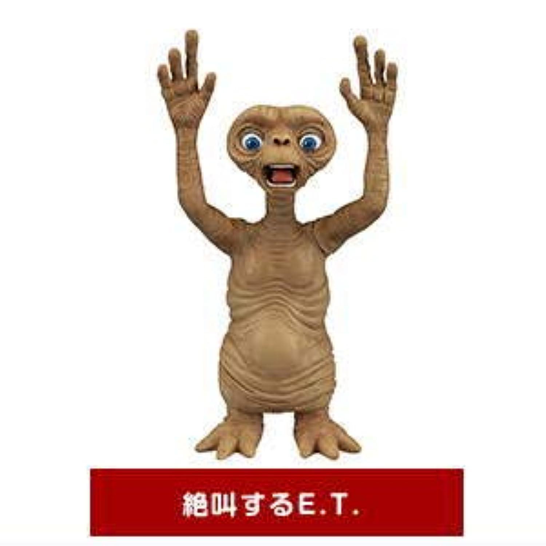 E.T. 名場面コレクション ボクたちの大好きなE.T. [4.絶叫するE.T.](単品)