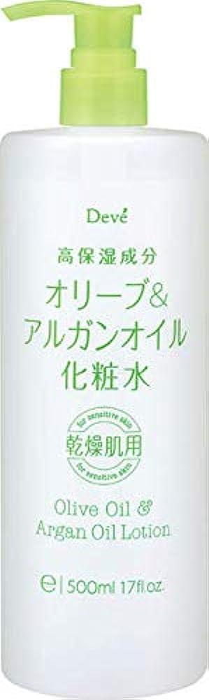 憂慮すべきライラックギャップ【3個セット】ディブ オリーブ&アルガンオイル化粧水