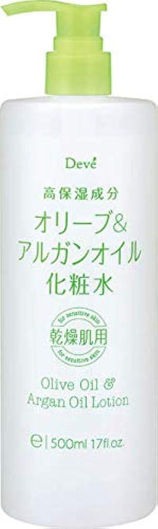 マークダウン縁石主観的【3個セット】ディブ オリーブ&アルガンオイル化粧水