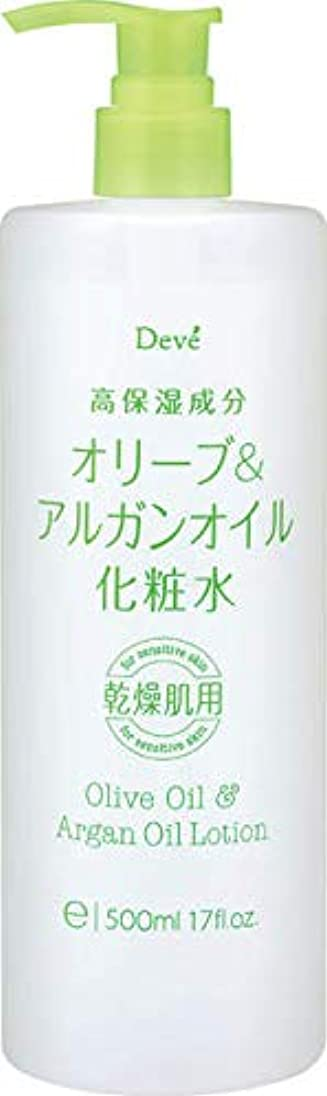 百科事典興奮する多用途【3個セット】ディブ オリーブ&アルガンオイル化粧水