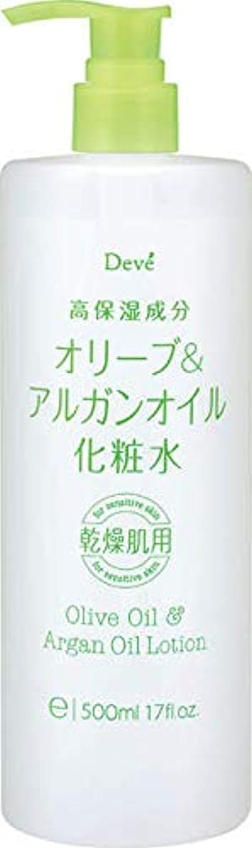 鋼注釈を付ける測定可能【3個セット】ディブ オリーブ&アルガンオイル化粧水