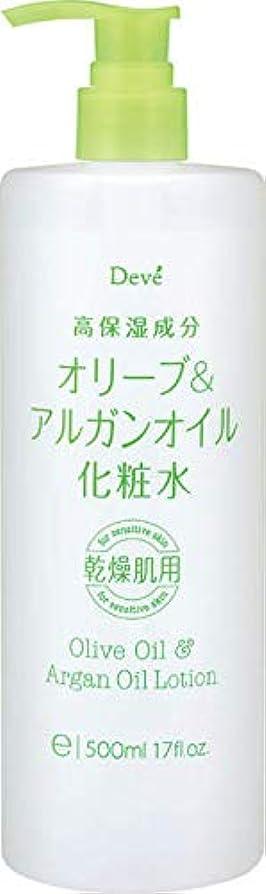 脱臼するコンセンサス本土【5個セット】ディブ オリーブ&アルガンオイル化粧水