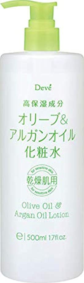 シンプトンしがみつくアンタゴニスト【5個セット】ディブ オリーブ&アルガンオイル化粧水