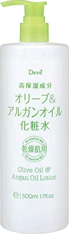 ラインナップジャンプするリスキーな【3個セット】ディブ オリーブ&アルガンオイル化粧水