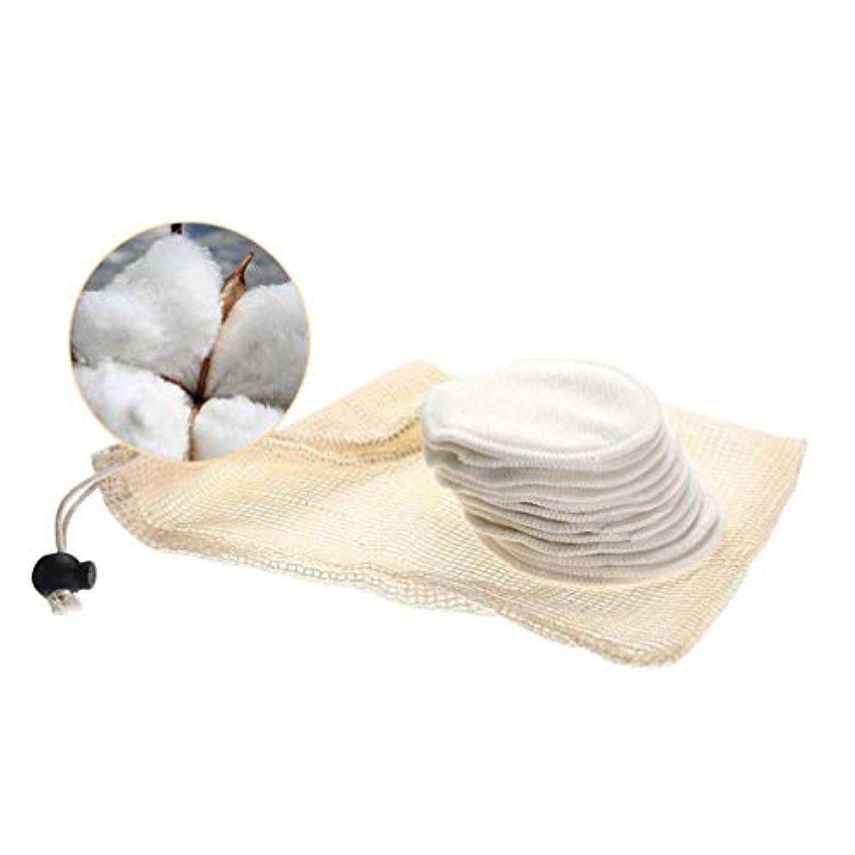 マントスチュワード儀式HEALLILY 再利用可能な化粧リムーバーパッド洗える顔クレンジングパッド竹炭コットンラウンドアイフェイスメイクアップ12pcsを削除するための収納袋