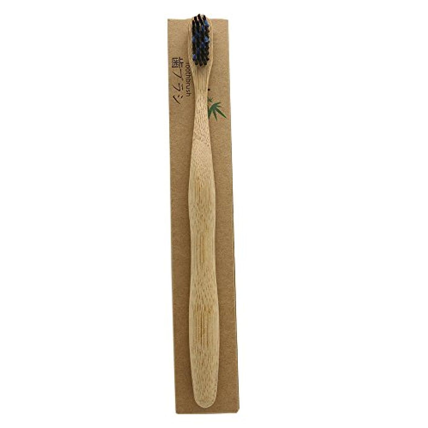 進捗バイオレットバランスのとれたN-amboo 竹製耐久度高い 歯ブラシ 黒いと青い 1本