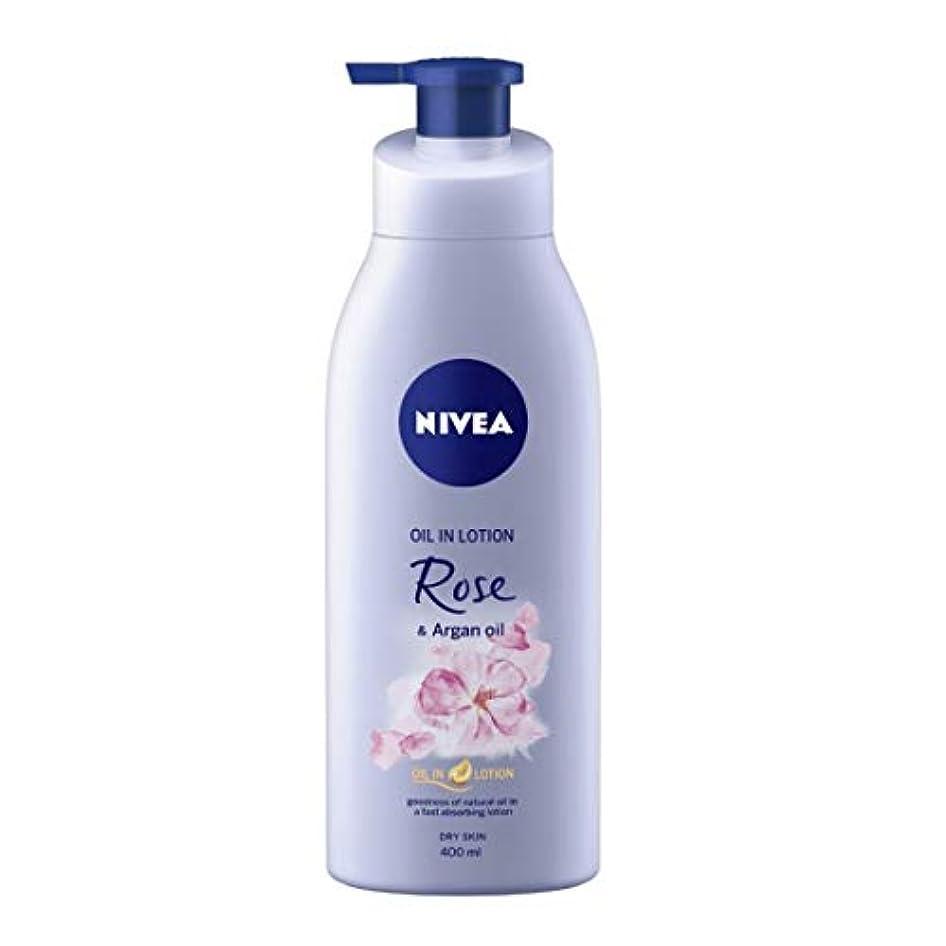 実験をするマント靴下NIVEA Oil in Lotion, Rose and Argan Oil, 400ml