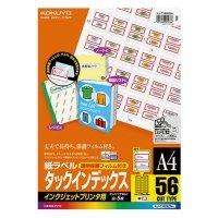 コクヨ インクジェットプリンタ用タックインデックス A4 56面(中) 23×29mm 赤枠 フィルム付 1冊(5シート)