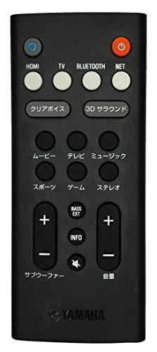 YAMAHA(ヤマハ)『フロントサラウンドシステム(YAS-109)』