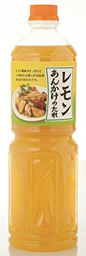 キユーピー 業務用 レモンあんかけのたれ(1160g)