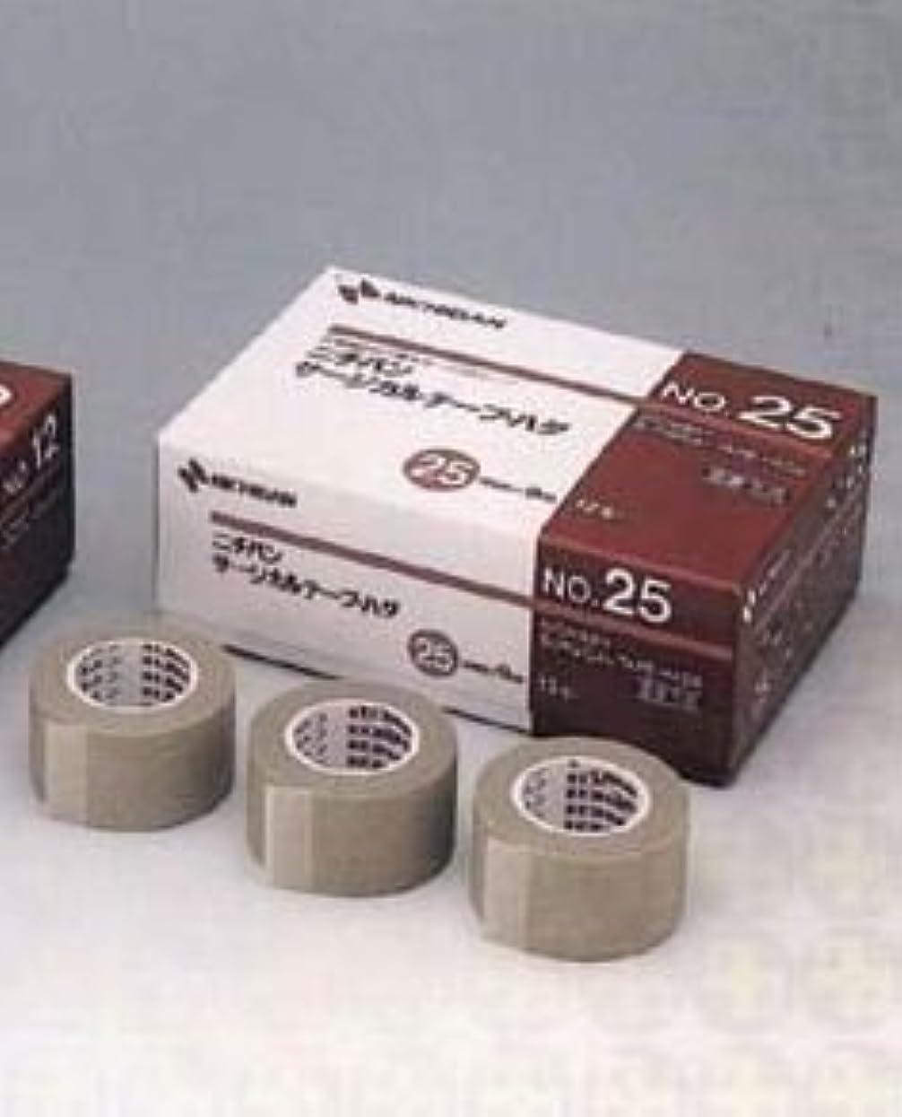 墓薬を飲む不注意ニチバン サージカルテープ?ハダ-no.25 25mm×9m×12巻