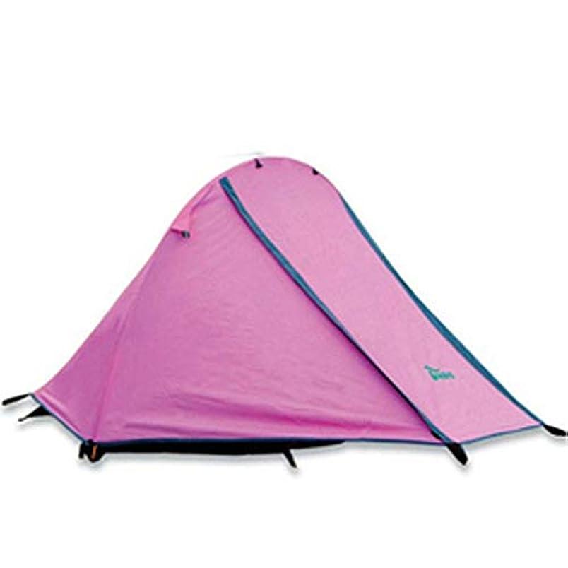 肝精算使用法Roscloud 個々のテントフル糸の内部アカウントアルミ棒ダブルレイヤーキャンプ屋外テント防風