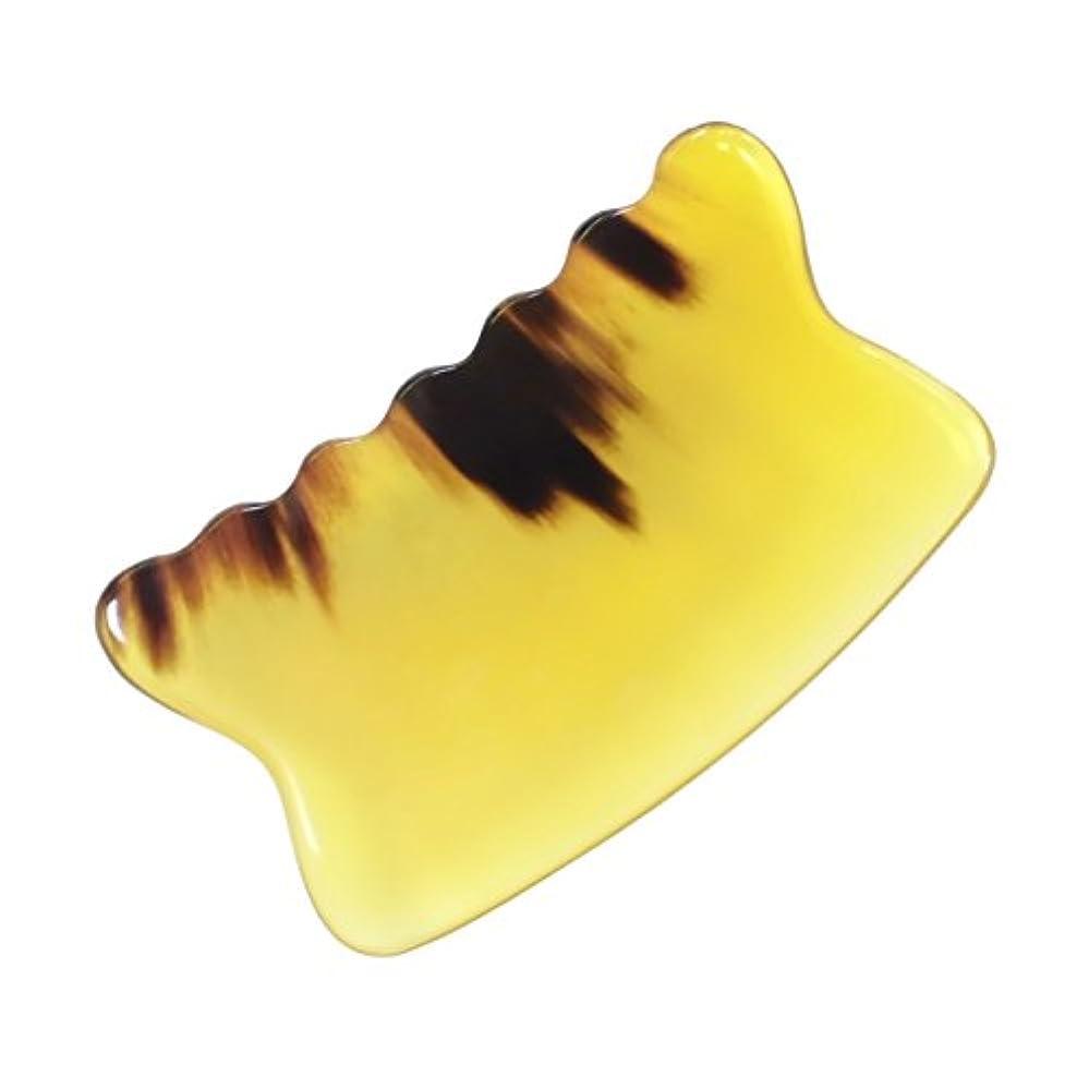 反映するベッドを作る回想かっさ プレート 希少67 黄水牛角 極美品 曲波型