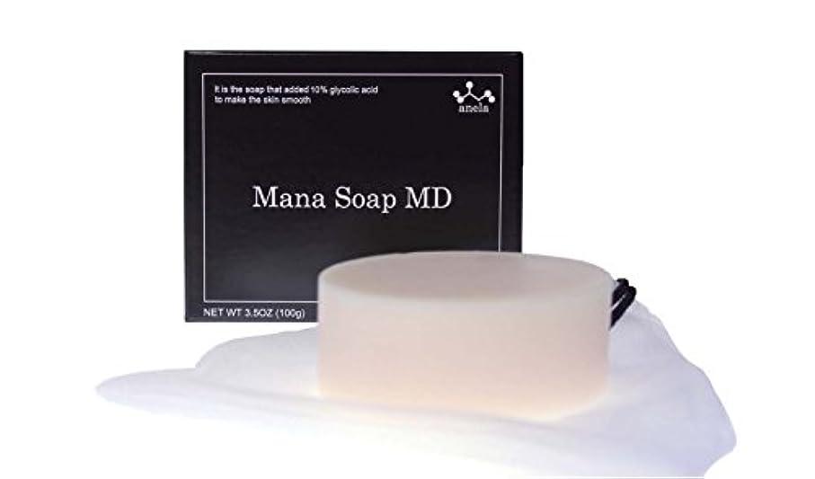 突然の顎ソーセージアネラ マナソープMD10