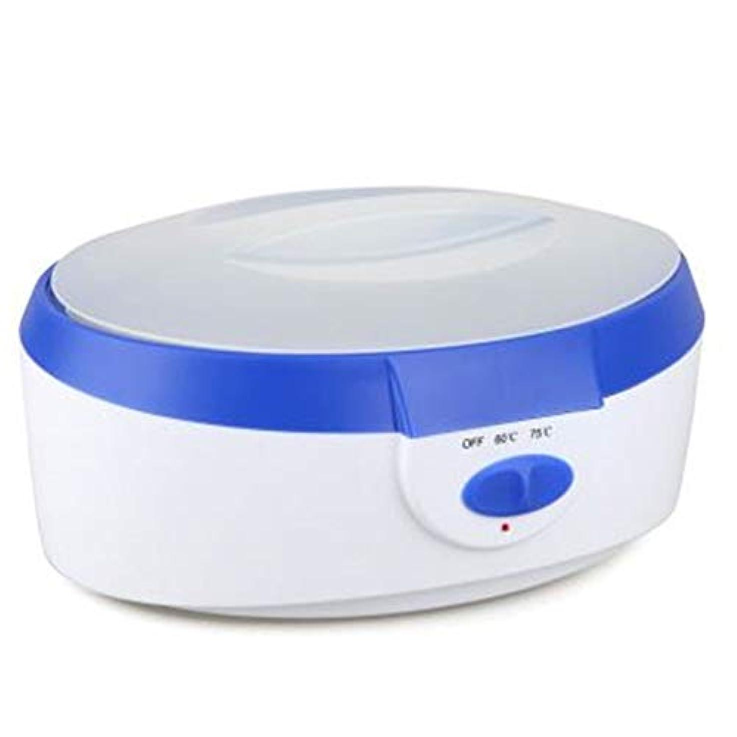暗唱する退却ケーキ2.5Lパラフィンワックスのヒーターの皮の処置機械高容量の毛の取り外しのパラフィン暖房の鍋のワックスのウォーマーセット,ブルー