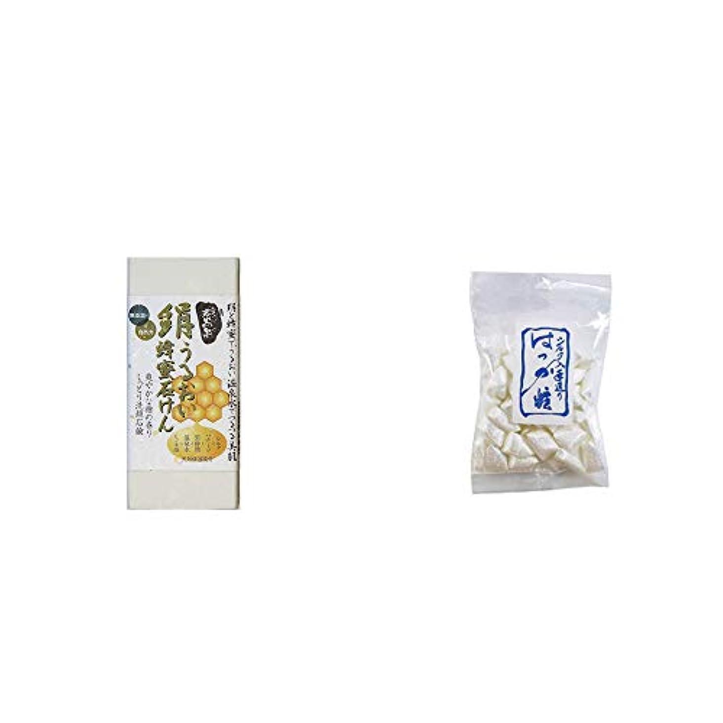 [2点セット] ひのき炭黒泉 絹うるおい蜂蜜石けん(75g×2)?シルクはっか糖(150g)
