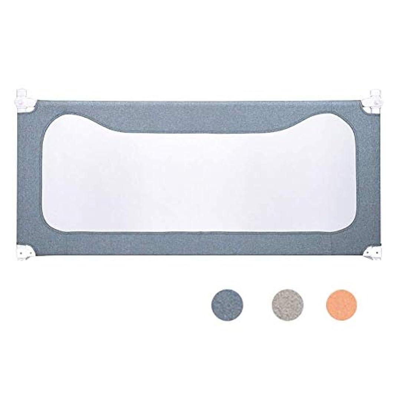 検体中間サーバントベビーガードレール- 幼児安全Bedguard高める垂直リフトビッグベッド換気NET3色のベッドレール (Color : Blue, Size : 200x68-93cm)