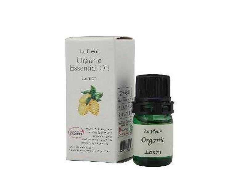 疲労流星パフラ?フルール オーガニック精油成分表付 レモン