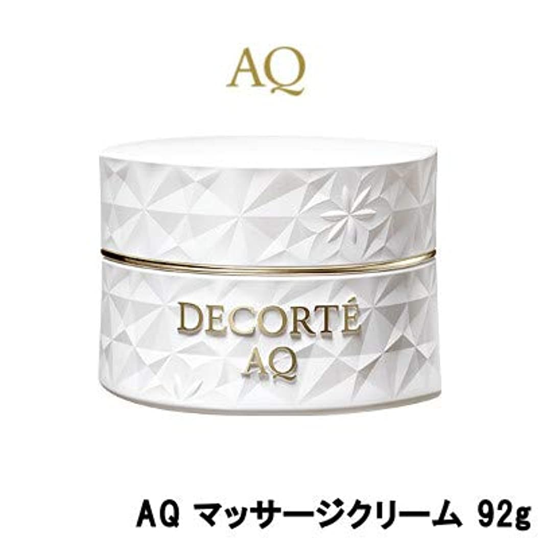 表現従うトークンコスメデコルテ AQ マッサージクリーム(92g)