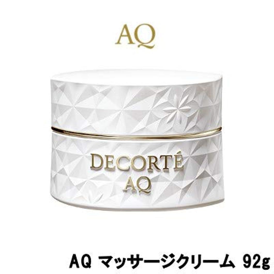 無視するピクニック生き返らせるコスメデコルテ AQ マッサージクリーム(92g)