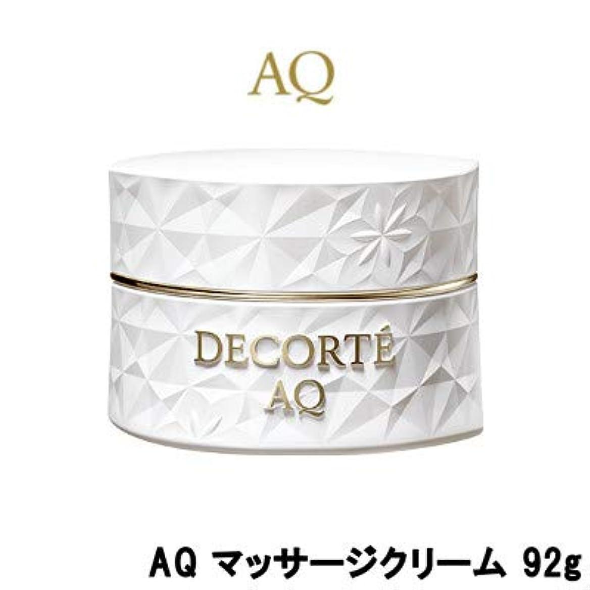 腹部浮浪者十分にコスメデコルテ AQ マッサージクリーム(92g)
