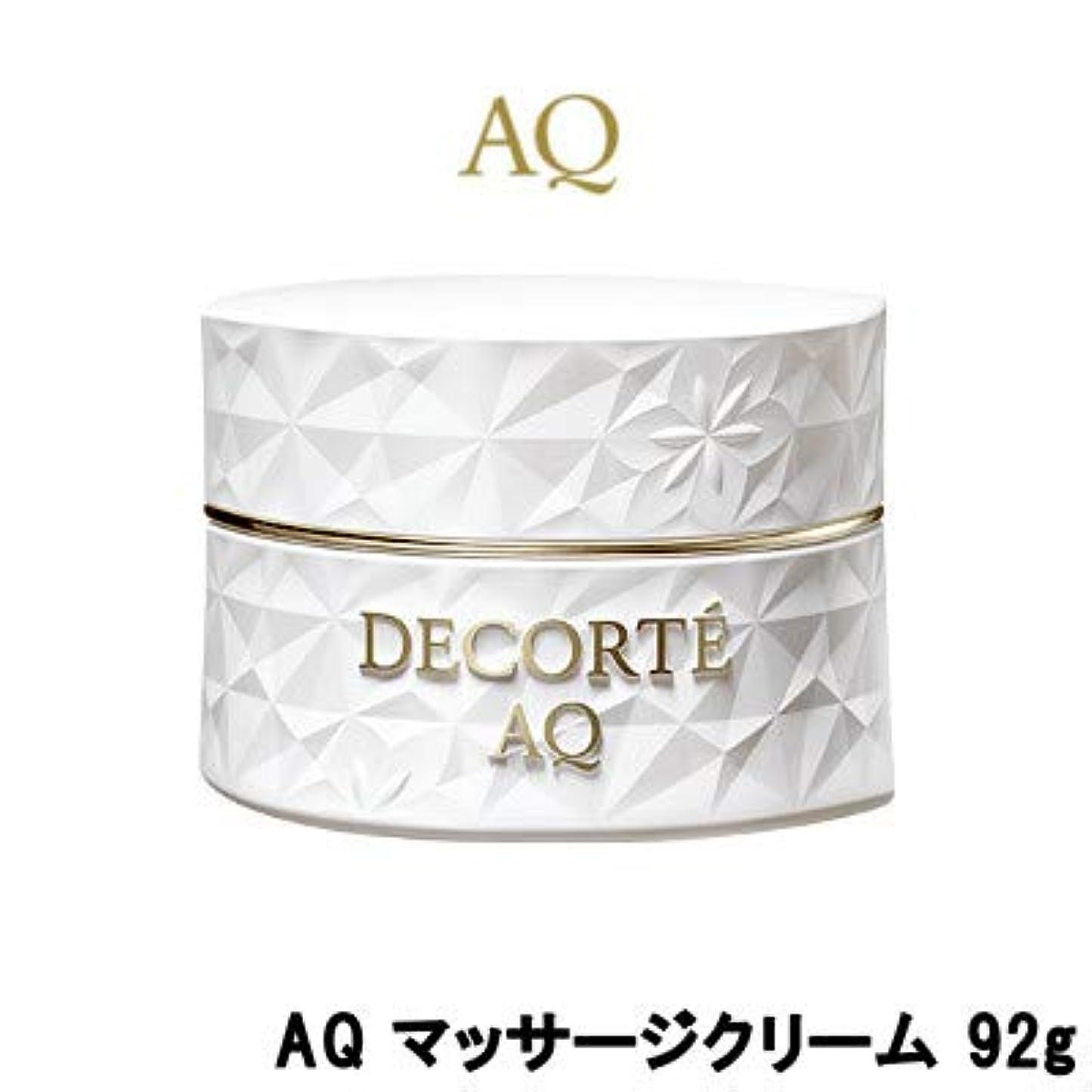 許さない強度旅コスメデコルテ AQ マッサージクリーム(92g)