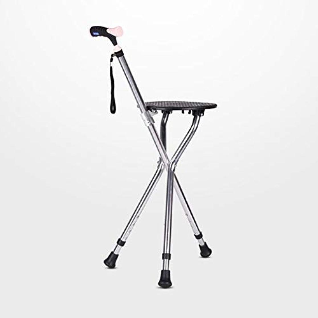 平均十分にツイン折りたたみ杖シート厚のアルミニウム合金の杖スツール松葉杖の座椅子3脚の杖調節可能なハイキングスティック