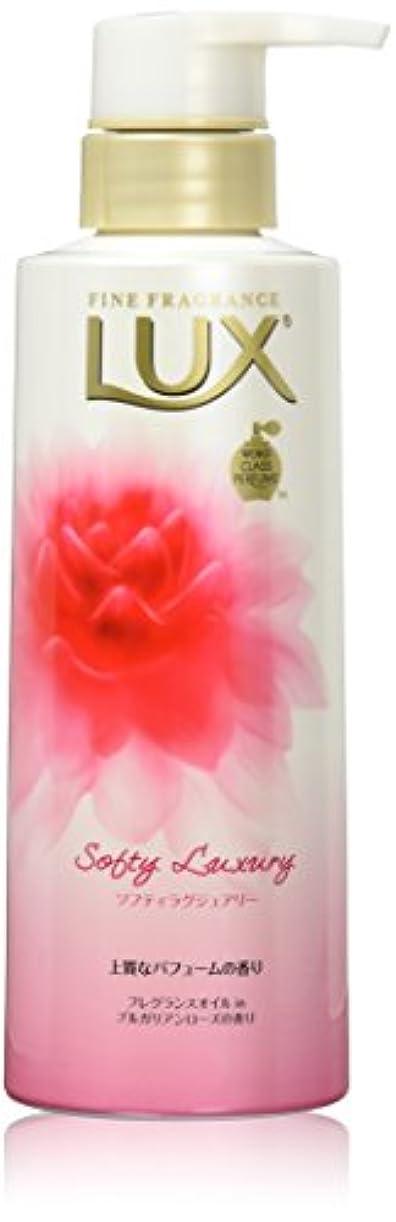 創造カーフ見捨てるラックス ボディソープ  ソフティ ラグジュアリー ポンプ 350g (華やかで繊細なブルガリアンローズの香り)