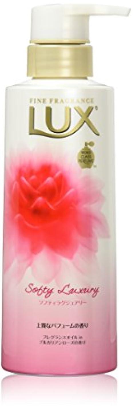 ビジュアル一節広々ラックス ボディソープ  ソフティ ラグジュアリー ポンプ 350g (華やかで繊細なブルガリアンローズの香り)