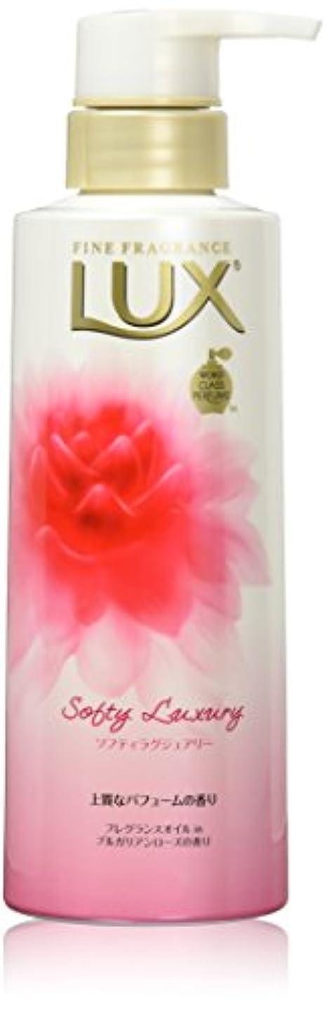 成分かすれたラックス ボディソープ  ソフティ ラグジュアリー ポンプ 350g (華やかで繊細なブルガリアンローズの香り)