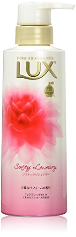 傘世論調査矩形ラックス ボディソープ  ソフティ ラグジュアリー ポンプ 350g (華やかで繊細なブルガリアンローズの香り)