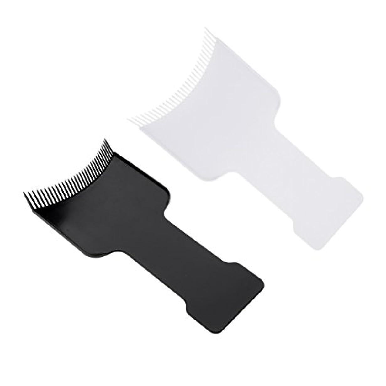 原理スクランブルごみ2ピース/個髪を強調するカラーリングボード髪染めティントプレートフラットトップコームS