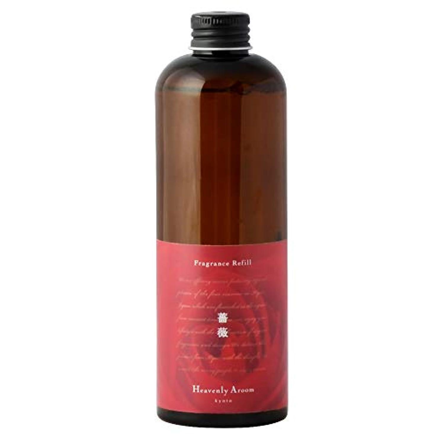 驚くばかりソースリスキーなHeavenly Aroomフレグランスリフィル 薔薇 300ml