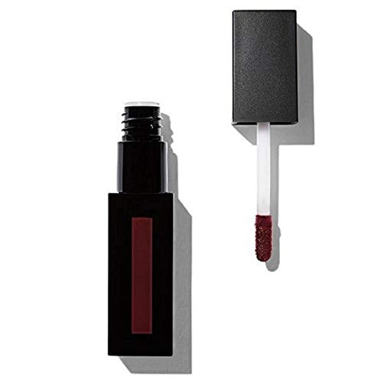 外部波紋起きている[Revolution ] 革命プロ最高のマットリップ顔料テレパシー - Revolution Pro Supreme Matte Lip Pigment Telepathy [並行輸入品]