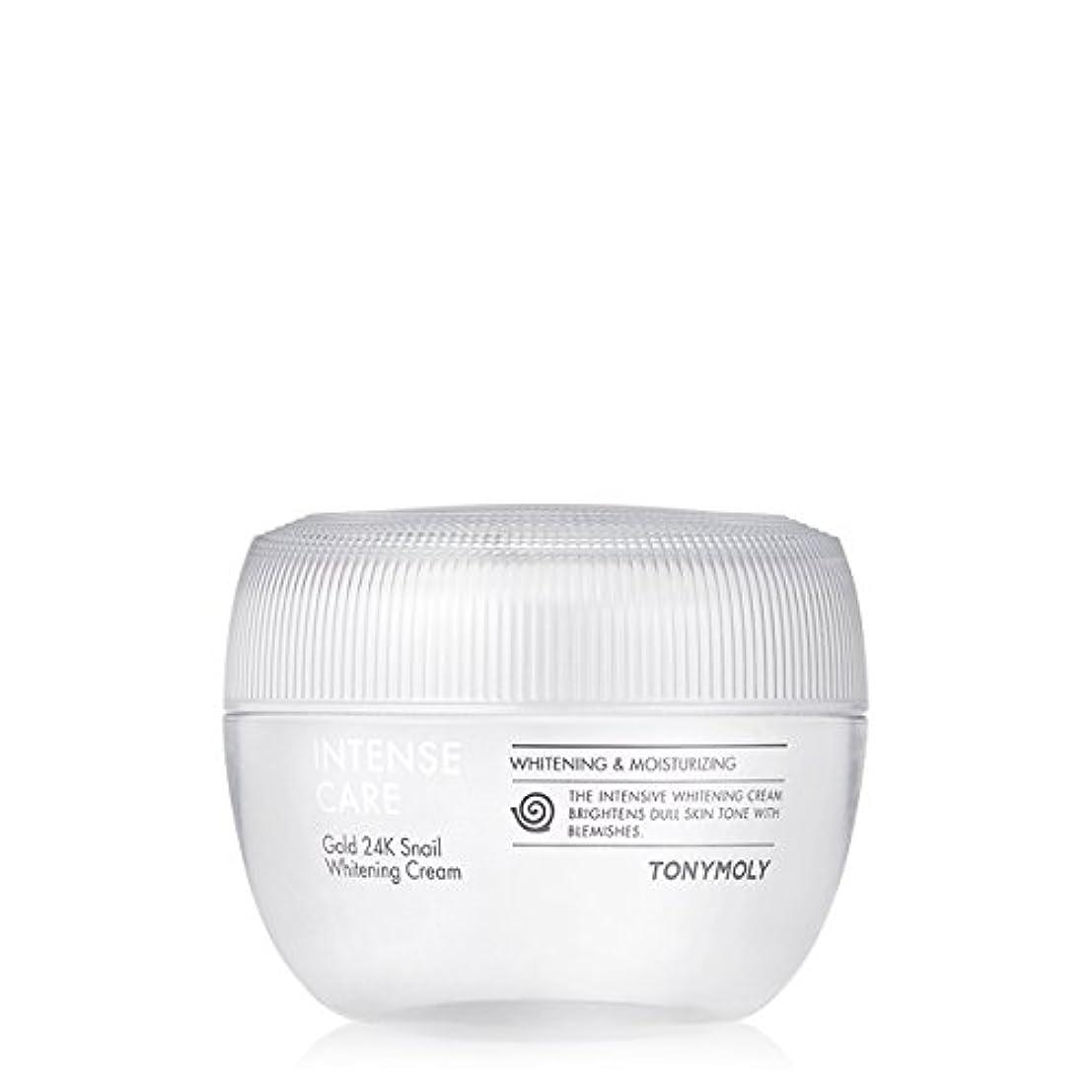選択サービスもっとTONYMOLY Intense Care Gold 24K Snail Whitening Cream 50ml/トニーモリー インテンス ケア ゴールド 24K スネイル ホワイトニング クリーム 50ml [並行輸入品]