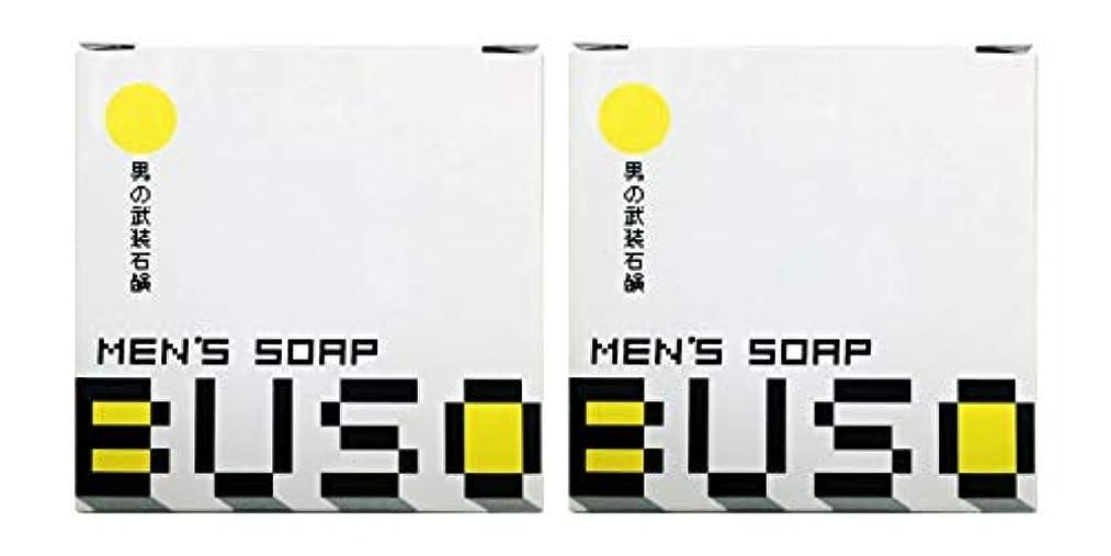 ラグ熟した外向き男性美容石鹸 BUSO 武装 メンズソープ 2個セット (泡立てネット付き)