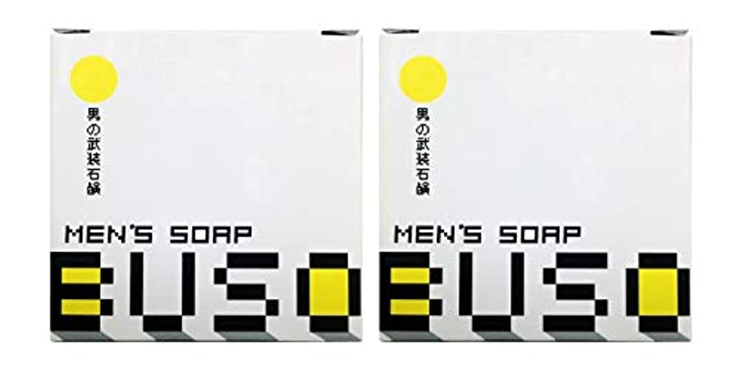 クレタ安心民間男性美容石鹸 BUSO 武装 メンズソープ 2個セット (泡立てネット付き)