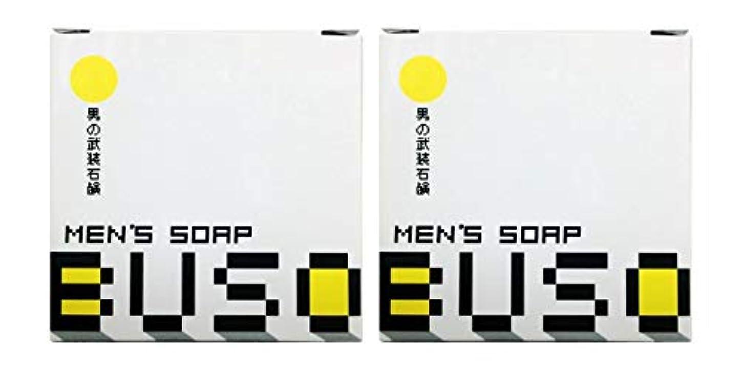 模索見つけるリットル男性美容石鹸 BUSO 武装 メンズソープ 2個セット (泡立てネット付き)