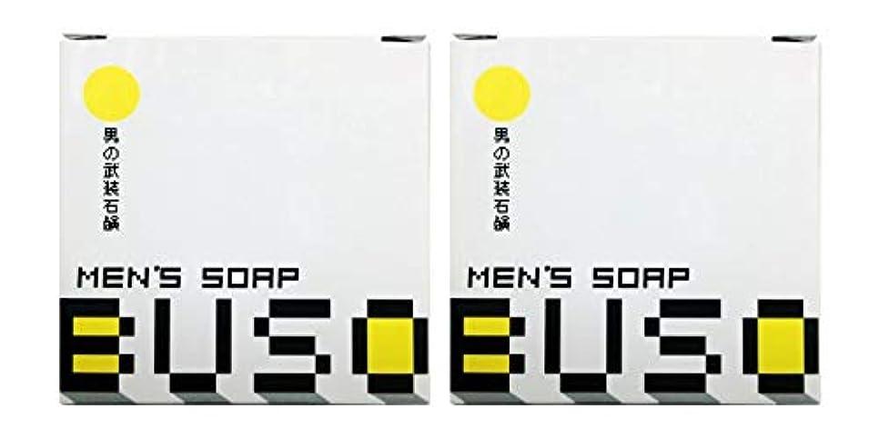 重力形忠誠男性美容石鹸 BUSO 武装 メンズソープ 2個セット (泡立てネット付き)