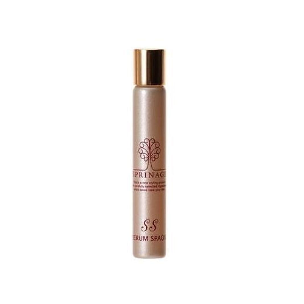 そこチャームタールアリミノ スプリナージュ セラムスパオイル9ml(天然アロマ ローズゼラニウムの香り)