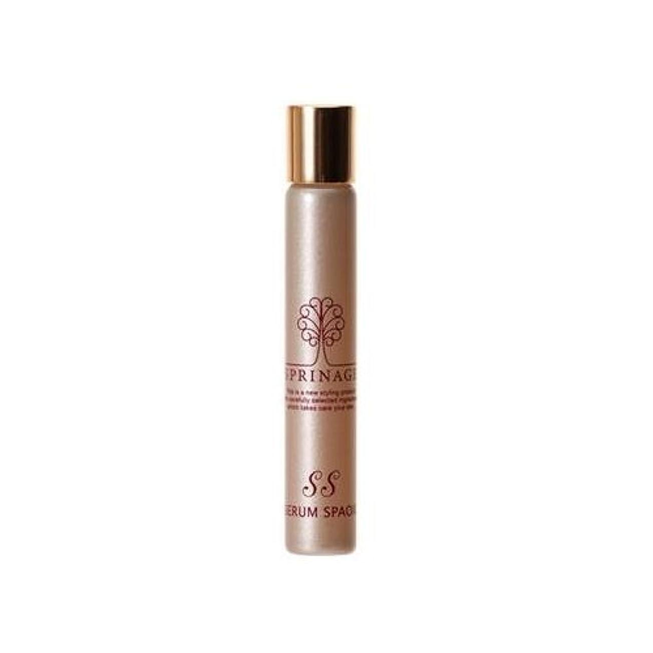ピニオンスリムプランターアリミノ スプリナージュ セラムスパオイル9ml(天然アロマ ローズゼラニウムの香り)