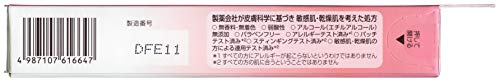 『ミノン アミノモイスト ぷるぷるしっとり肌マスク 22mL×4枚入』の5枚目の画像