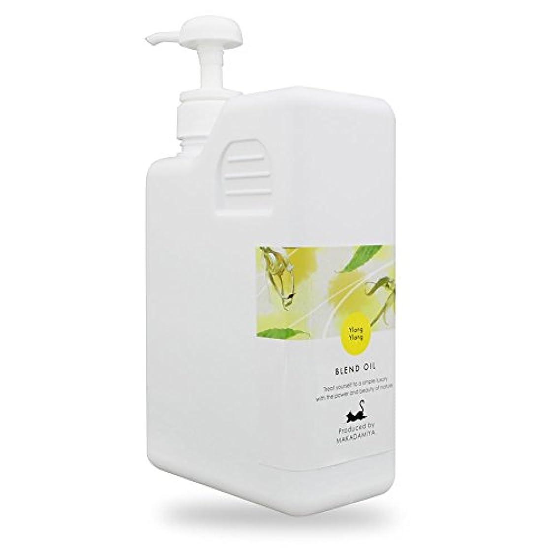 補償エクステント乳白イランイランブレンド1000ml (ベース:ライスオイル/ポンプ付)高級サロン仕様 マッサージオイル 業務用 大容量