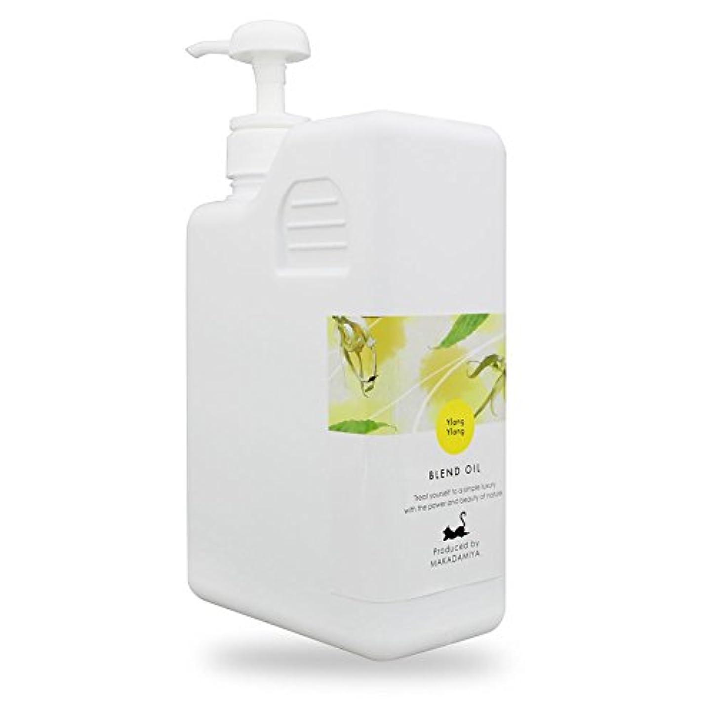 隣人民主党寝室を掃除するイランイランブレンド1000ml (ベース:ライスオイル/ポンプ付)高級サロン仕様 マッサージオイル 業務用 大容量