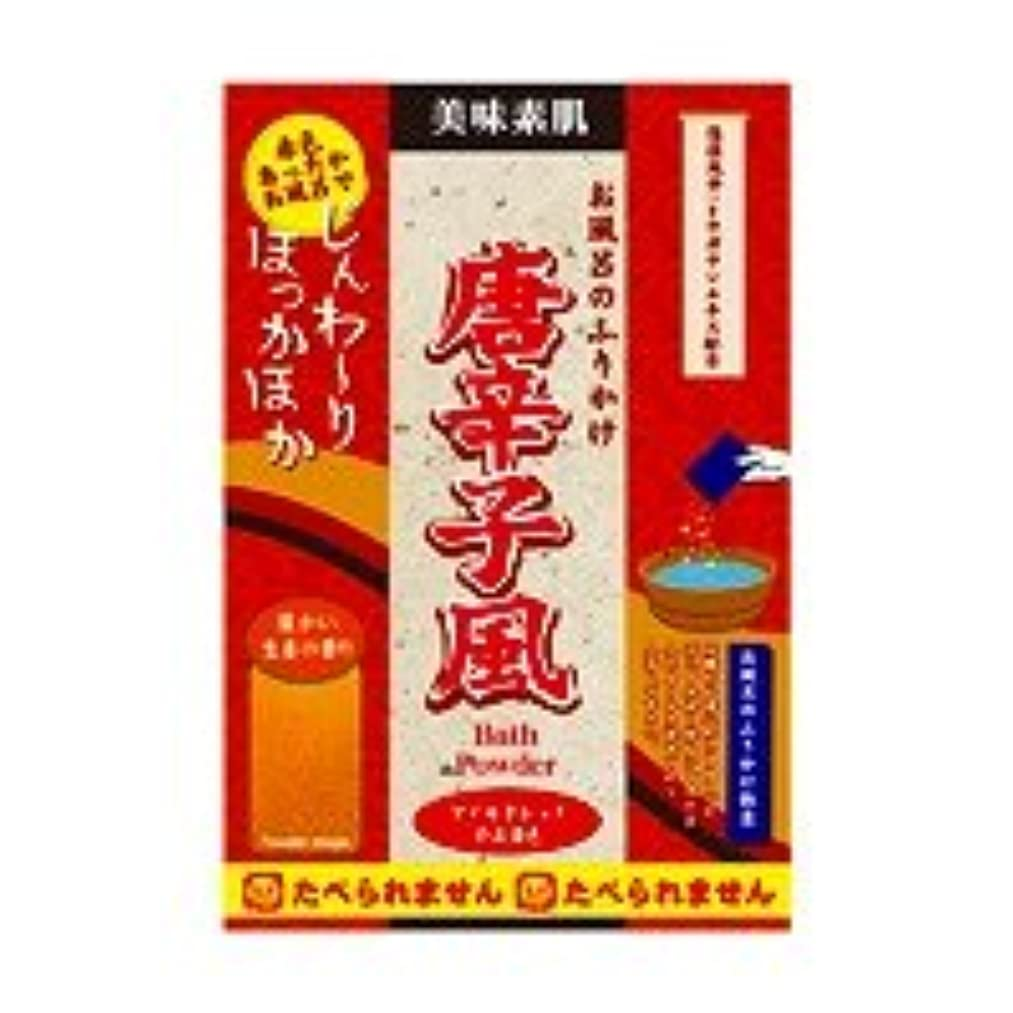 困った謝罪省略するお風呂のふりかけ「トウガラシ」12個セット マイルドレッドのお湯 温かい生姜の香り