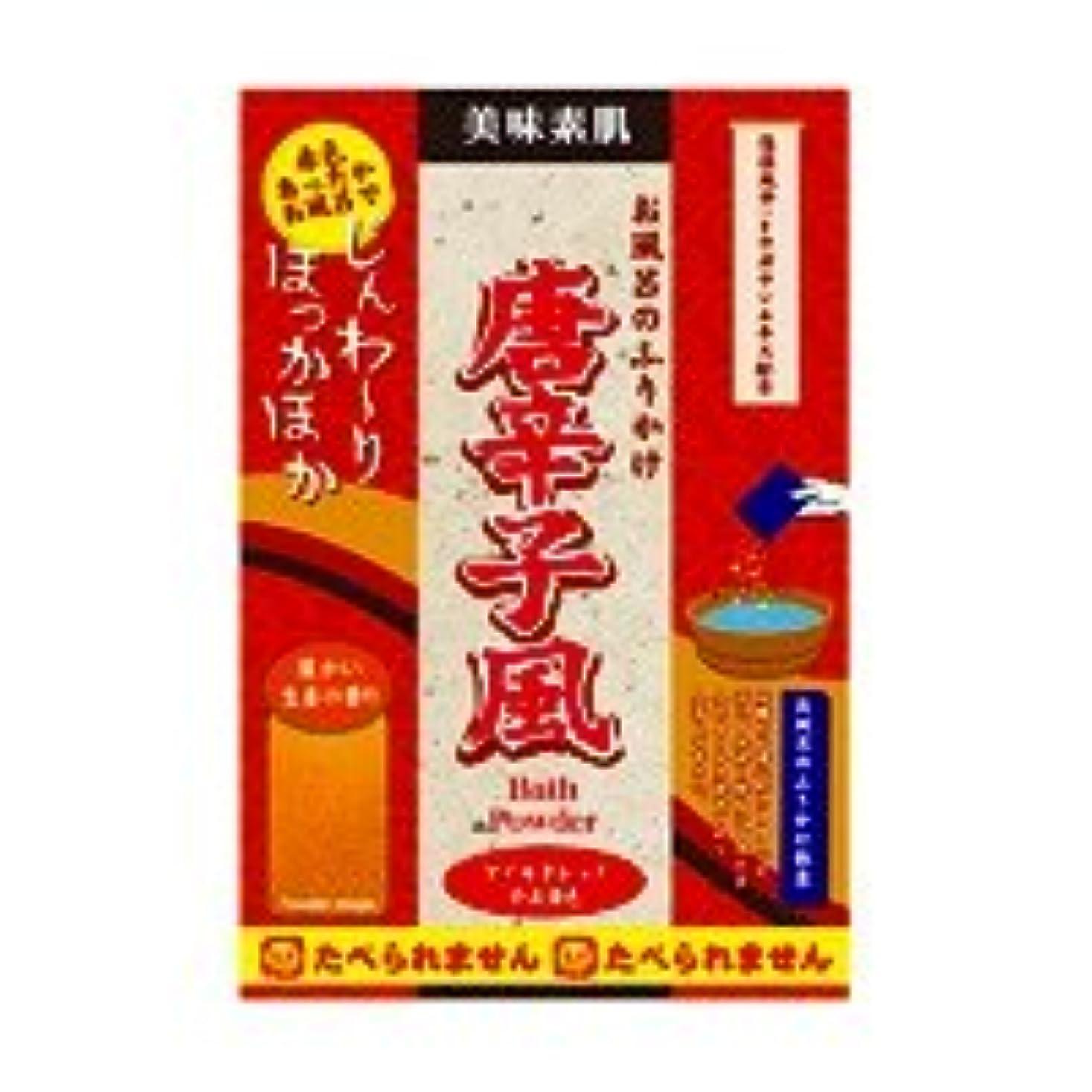 のホストみ国歌お風呂のふりかけ「トウガラシ」12個セット マイルドレッドのお湯 温かい生姜の香り